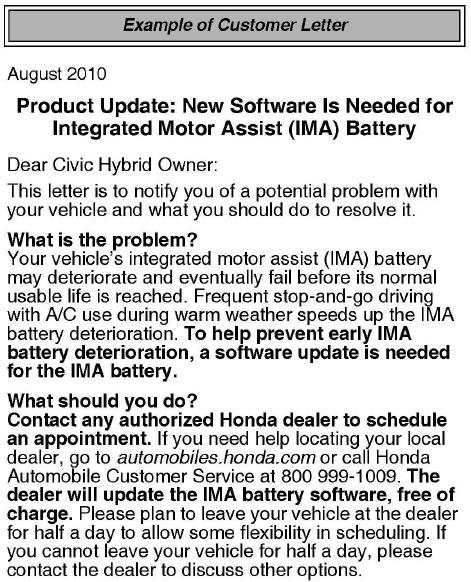 Honda Civic Hybrid Update Notice