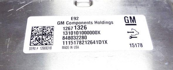 gm powertrain essay General motors powertrain world headquarters, pontiac, michigan 519 likes automotive manufacturer.