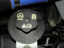 How To Check Power Steering Fluid Level